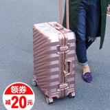 尼爱行李箱拉杆箱铝框旅行箱万向轮女男26密码箱包20寸24皮箱子28