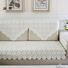 时尚蕾丝沙发垫布艺坐垫夏季夏天薄款坐垫沙发靠背巾(米白色)桌布