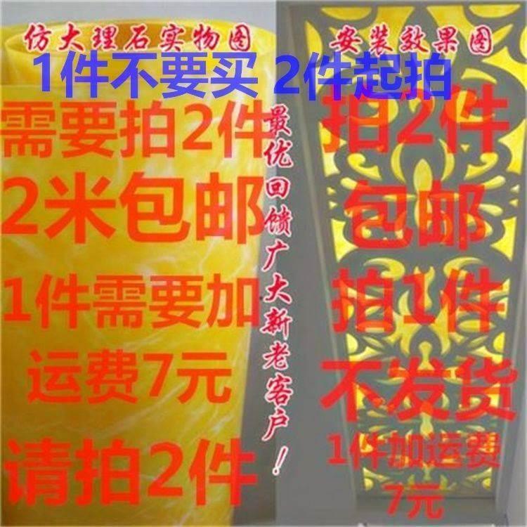 【爆款】羊皮纸胶片黄色仿云石灯箱木雕花格吊顶装修透光灯罩材料