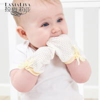 Baby gloves anti-scratch newborn thin section breathable anti-scratch face baby feet 0-3-6-12 months summer summer
