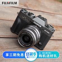 富士X-T30单机 复古相机微单4K单电相机15-45 18-55套机xt30 xt20