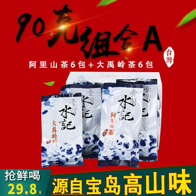 Высокогорный чай Артикул 573331686042