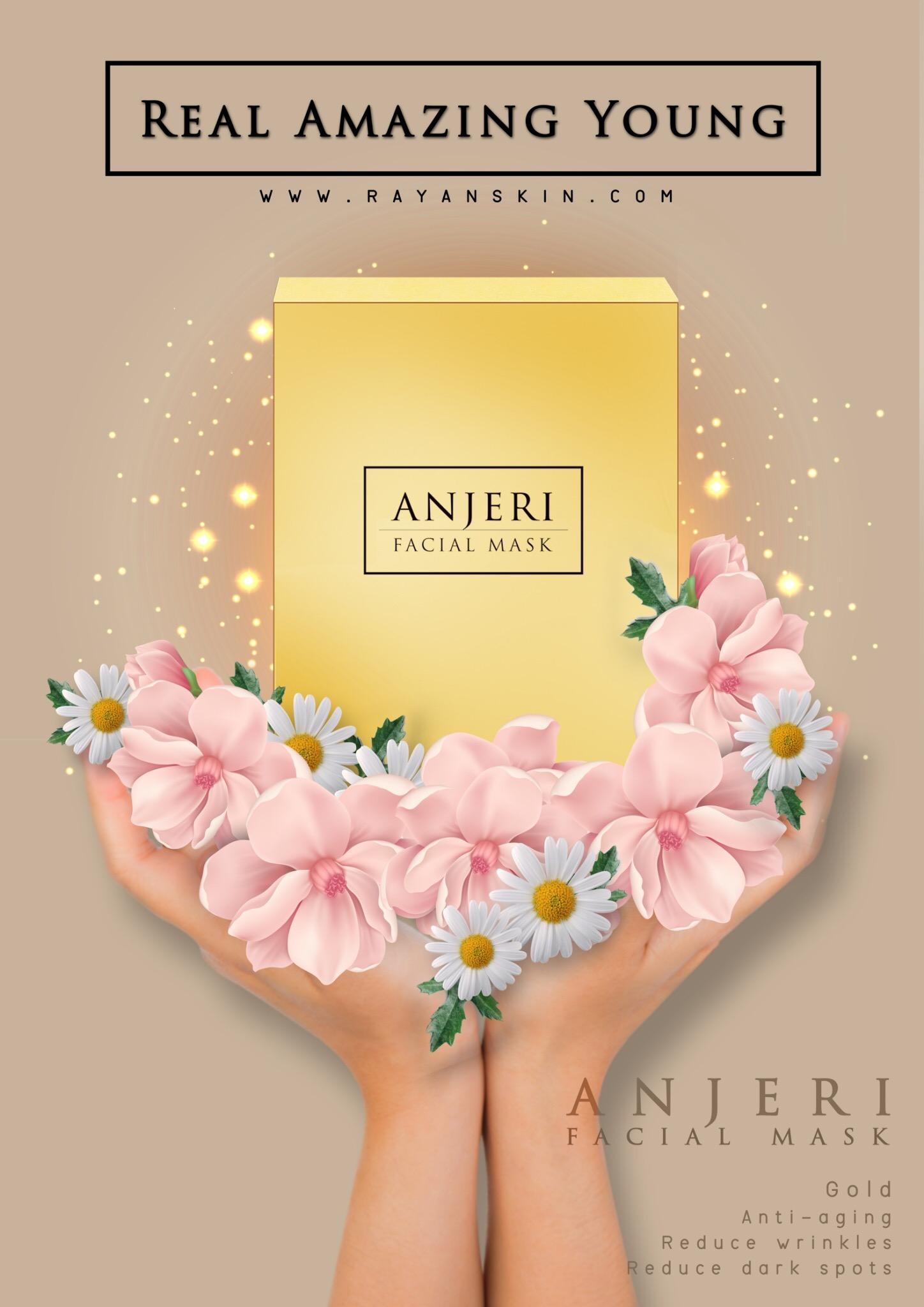 泰国新版anjeri金色银色蚕丝面膜补水保湿一盒10片买一送一
