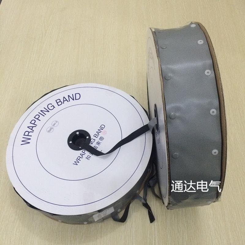 散卖扣式结束带PC210扣式套管电缆保护带裹线布束径60mm厂家直销