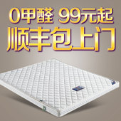 床垫棕垫经济型偏硬1.5米可折叠1.8m天然棕榈椰棕乳胶席梦思定做