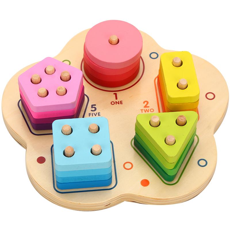 蒙氏几何形状套柱配对认知图形智力板 儿童早教益智积木玩具1-3岁