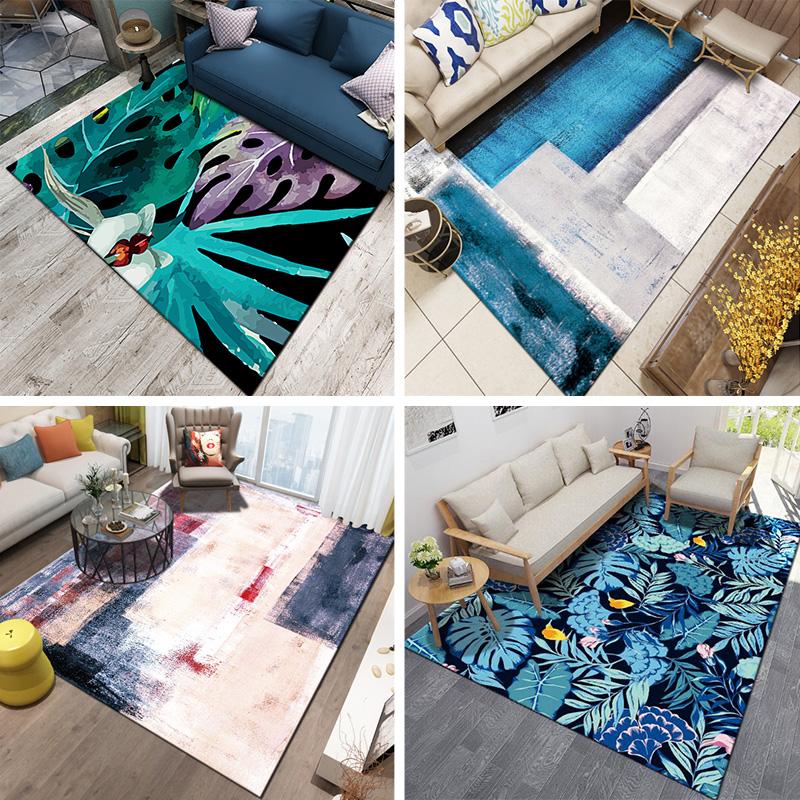 現代田園地毯