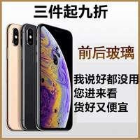 Apple XS mobile phone model XSMAX simulation model machine XR turn-on bootable bright screen mobile phone model