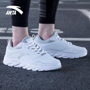 安踏男鞋跑鞋2018冬季新款运动鞋男士皮面保暖官方正品休闲跑步鞋