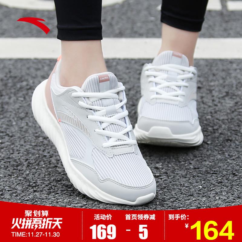 安踏运动鞋女鞋2019秋冬季新款休闲舒适厚底女跑鞋轻便透气跑步鞋