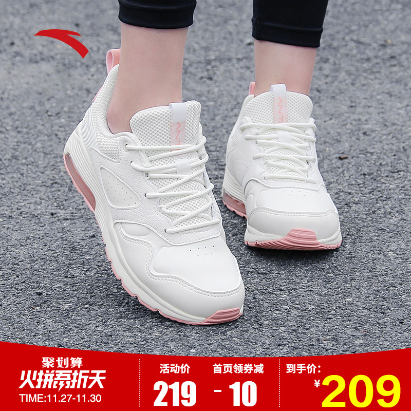 安踏女鞋运动鞋官网2019冬季新款休闲气垫鞋轻便皮面防水跑步鞋子