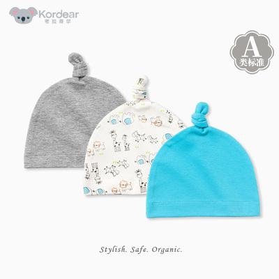 婴儿帽子0-3-6个月新生儿保暖胎帽0-1岁宝宝纯棉春夏秋冬季套头帽