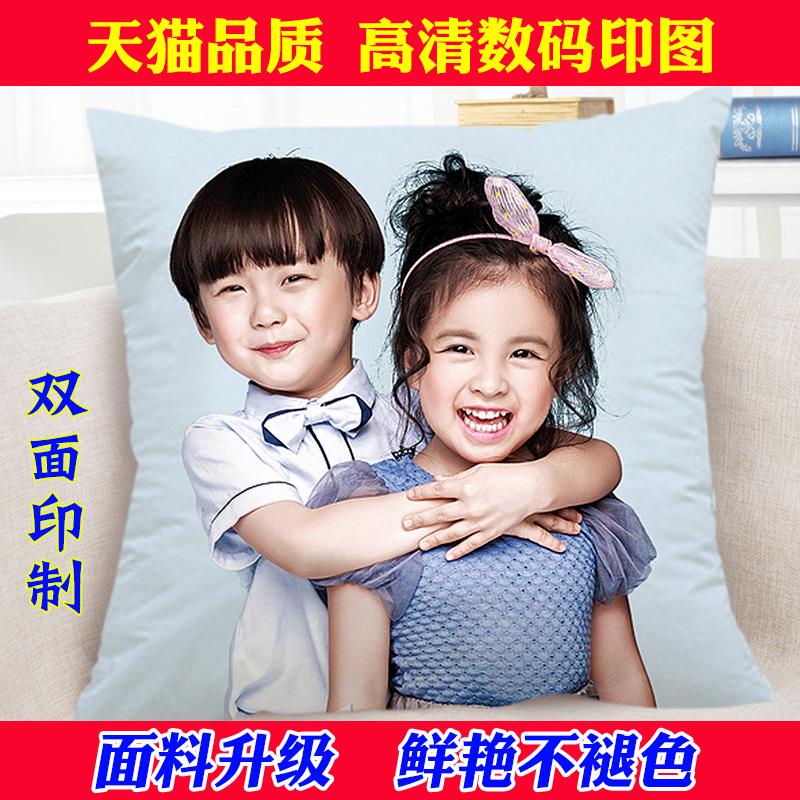 定做生日礼物 DIY来图定制作照片抱枕头沙发床头靠垫靠枕创意个性