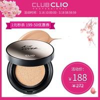 CLIO珂莱欧韩国第二代持久遮瑕气垫粉底魔镜升级版秀晶同款官方