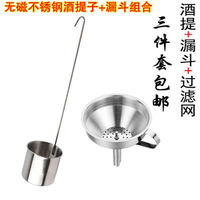 Funnel Household stainless steel funnel with filter, wine, wine, wine, wine, wine, wine, wine, wine, wine