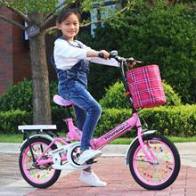 新款折叠儿童自行车16/20寸7-10-15岁男女中小学生青少年减震单车