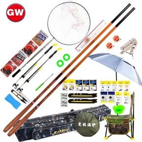 光威竹山鱼竿套装组合渔具套装全套钓鱼竿台钓竿碳素手杆用品