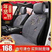汽车坐垫冬季毛绒单片座垫车内用品五件套短毛绒羊毛短毛车毛垫