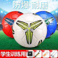 Hindley genuine leather PU football kindergarten children primary school students 3rd adult 5th ball training competition wear