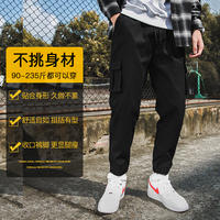 Pants male Korean version of the trend of autumn and winter tide brand loose country tide winter plus velvet nine points sports beam foot casual overalls