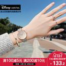 迪士尼2018新款女士手表女学生钢带防水时尚韩版简约潮流ulzzang