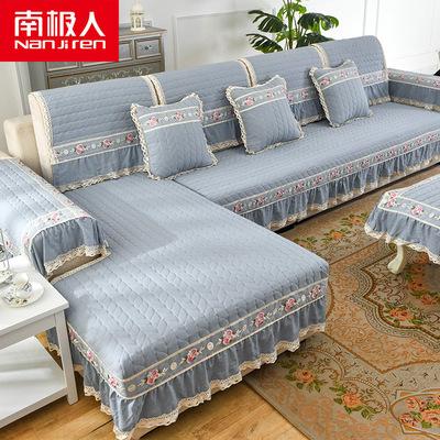 南极人简约现代沙发垫夏季布艺防滑萬能沙发套罩巾全包盖四季通用