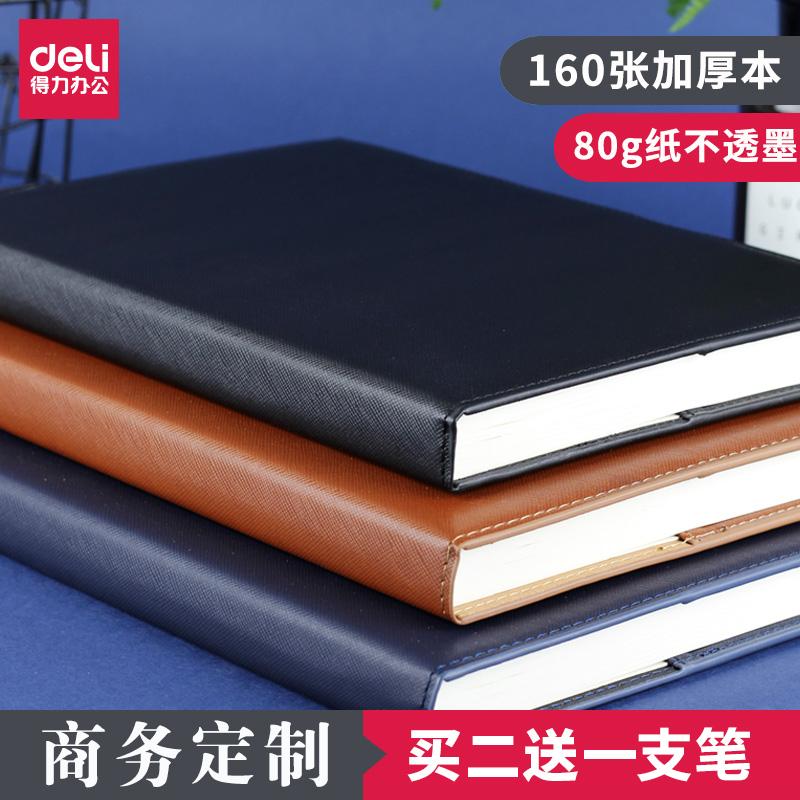 80g 笔记本