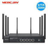 MER2600G full Gigabit enterprise wireless router hotel studio professional commercial-grade WiFi large multi-person dense Internet