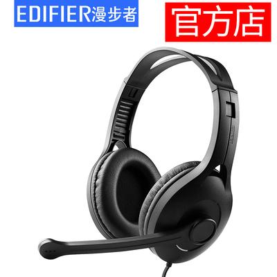 edifier头戴式耳机