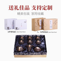 Purple sand Kung Fu tea set purple sand pot set gift box packaging household simple tea cup teapot gift custom small