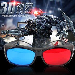 全景普通通用一体机电脑通用显示器3D眼镜3D效果新款现实一体