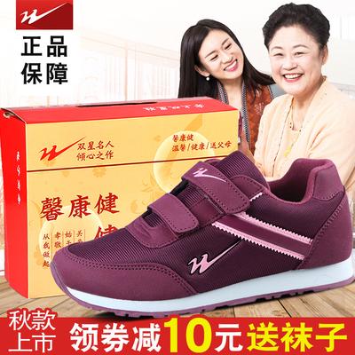 双星老人鞋男女秋冬款耐磨防滑休闲运动鞋软底加绒棉保暖慢跑步鞋