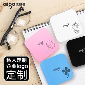 Aigo爱国者充电宝10000毫安迷你小 定制logo图案刻字礼品移动电源
