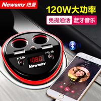 纽曼车载MP3蓝牙播放器汽车蓝牙接收器杯式多功能音乐充电器万能