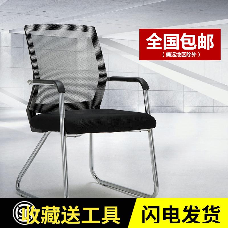 电脑椅网布弓形透气