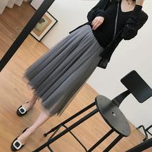 气质显瘦中长款 高腰百褶网纱半身裙A字长裙女 2019春装 新款 DIN韩版