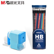 50 barrels of morning light pencil triangle pole primary school students with 2 to 2b kindergarten hb children wholesale with eraser head learning stationery triangle check pen first-grade corrective grip