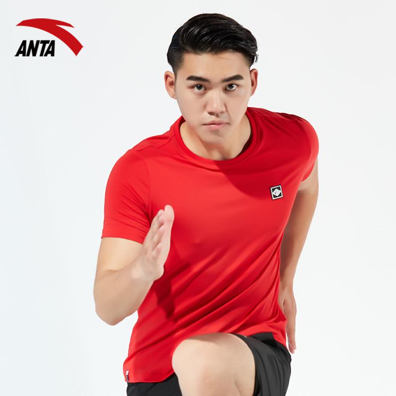 安踏短袖t恤男2018秋季新款综训跑步服健身吸汗速干纯色15829169