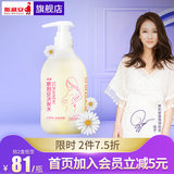 Chuangying Slyan pregnant women shampoo folic acid lock water silicone oil lady pregnant pregnancy safe and mild