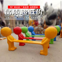 Mei Chen fiberglass cartoon candy leisure seat shopping mall children's paradise leisure seat sculpture decorative ornaments