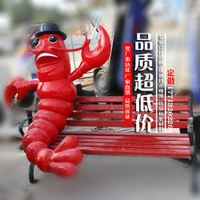 Spot spicy crawfish lobster shop sculpture Glass lobster model 盱眙 Cartoon shrimp crab will