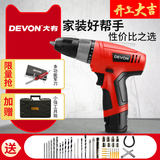 There is a large charging electric drill electric screwdriver 12V lithium electric pistol drill multi-functional small strong home 5241
