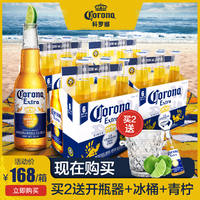 CORONA/ Mexico Import Corona Food Brewing Wheat Beer 330ml*24 Bottles FCL