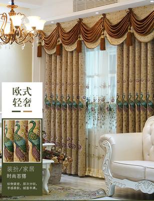 简约现代中式雪尼尔绣花孔雀中国风窗帘客厅卧室阳台成品布艺料