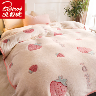 北极绒毛毯被子珊瑚绒毯子薄款 夏季绒床单人毛巾被夏天空调午睡毯