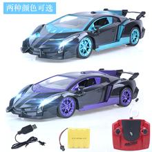 可充电遥控汽车无线漂移遥控车兰博基尼电动玩具遥控开门赛车男孩