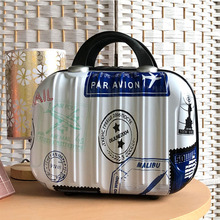 A small suitcase, a traveling bag, a small suitcase, a Korean suitcase, a 14 inch suitcase, a short travel box, 16 inches.