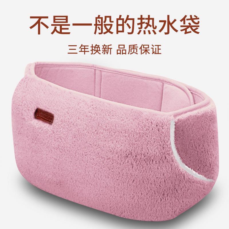 热水袋注水充电式煖宝宝毛绒电暖手宝女热敷肚子暖水袋暖宫护腰带