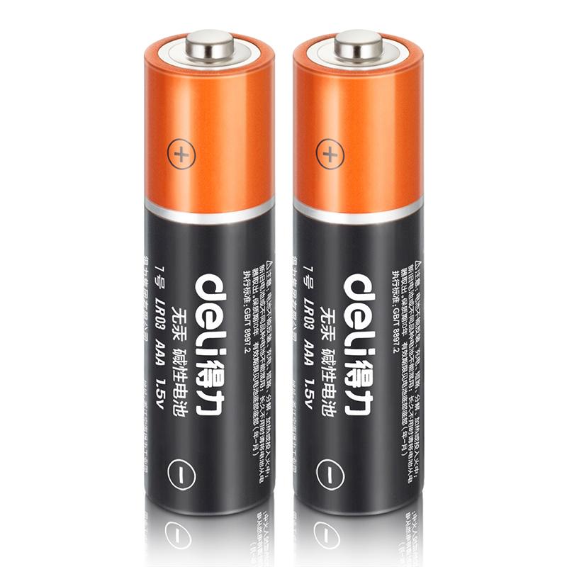 得力电池18504干电池7号碱性蓄电池儿童玩具AAA无汞环保办公用品