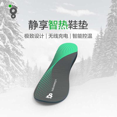智能锂电池自发热鞋垫充电加热暖足可行走12小时usb冬季男女保暖